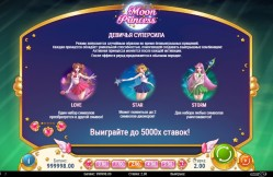 бонусы автомата Moon Princess