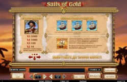 фриспины Sails of Gold